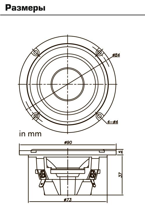 md75-razmer.jpg